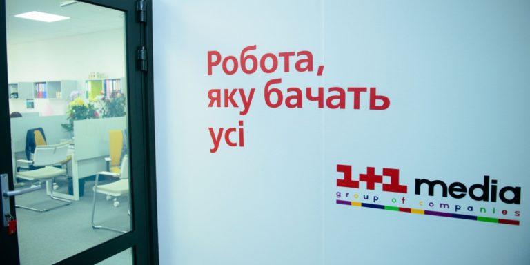 avramchuka-201304111042341